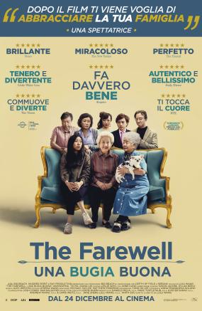 THE FAREWALL